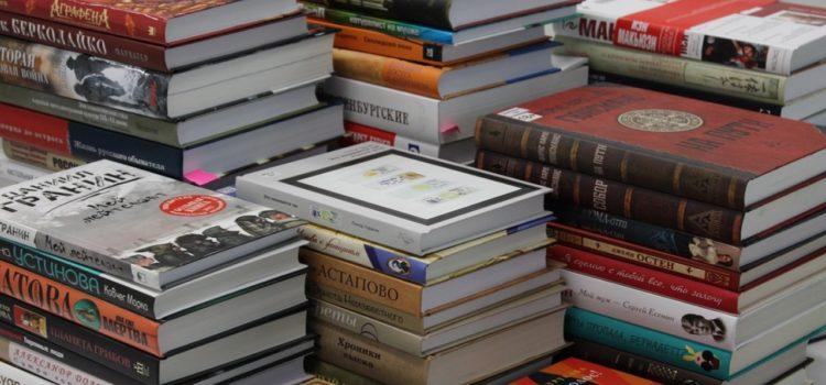 Skąd brać dobre książki?